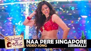 Naa Pere Singapore Sirimalli Full Video Song   Kittu Unnadu Jagratha   Raj Tarun, Anu Emmanuel