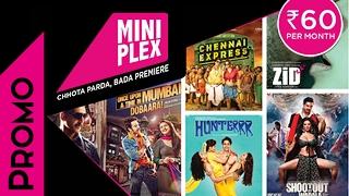 Miniplex Now On Hathway - Uninterrupted Movie Screenings  - Latest Hindi Movie
