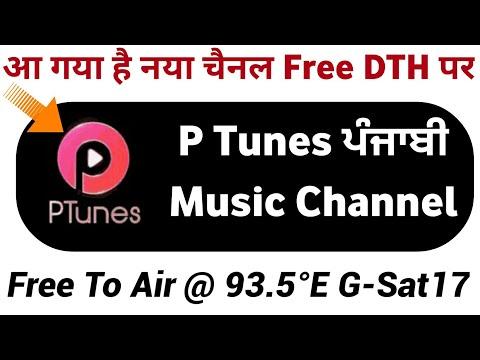 नया चैनल PTunes Free To Air On 93.5°E GSat17 | ITV Network Launches New Punjabi Music Channel PTunes