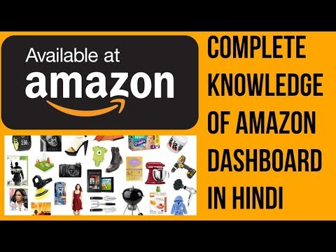 Amazon Affiliate in Hindi | Complete knowledge of Amazon Dashboard in Hindi
