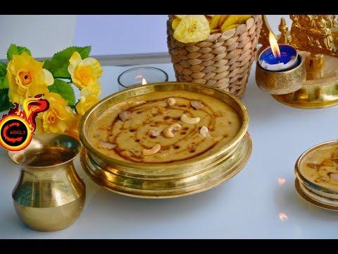 Sadya Special Parippu Pradhaman ||കടല പരിപ്പ് പ്രഥമൻ || Kerala Parippu Payasam||Ep:338