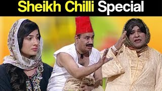 Khabardar Aftab Iqbal 28 June 2018 - Sheikh Chilli Special - Express News