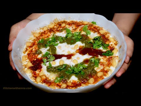 Dahi Boondi Chaat Recipe - Chatpati Boondi Chaat with Homemade Boondi - Special Ramadan Recipe