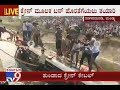 Private Bus Plunges Into a Canal At Mandya, Rescue Operations Are Still Underway