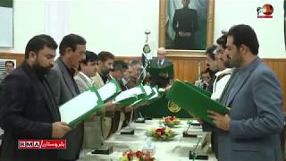 Governor House Balochistan mir qaboos bijinjo nay wizart aala aur 14 nay wizartoo ka halaf utha leya
