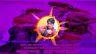 5 19 MB] Download Holi khele masane me new dj Ratan budaun