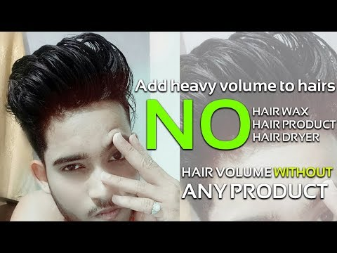 HOW TO ADD VOLUME WITHOUT HAIR PRODUCTS | NO GEL NO WAX NO HAIR DRYER |ADDING VOLUME NATURALLY HINDI