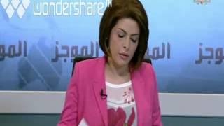 #x202b;المذيعة هدير بن هلوم من قناة ليبيا الاحرار#x202c;lrm;