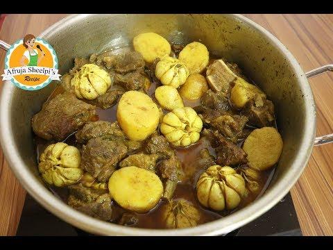 সেহরির জন্য আলু দিয়ে গরুর মাংস | মসলাই আলু গোশত্ রেসিপি || Spicy Beef Curry| Bangladeshi Beef Curry