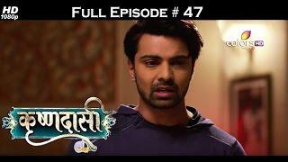 Krishnadasi - 30th March 2016 - कृष्णदासी - Full Episode (HD)