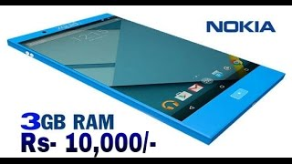 Nokia D1C Android 2017 Full Specification (hindi video)