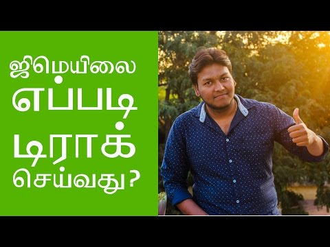 How to Track Sent Emails on Gmail | Tamil | Tamil2Review