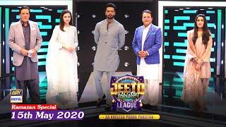 Jeeto Pakistan League | Ramazan Special | 15th May 2020 | ARY Digital