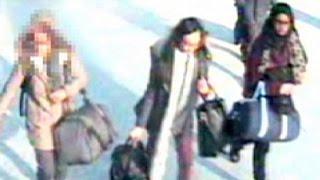 پلیس بریتانیا نگران پیوستن سه دختر جوان به داعش است