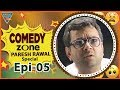Comedy Zone Episode 06 | Paresh Rawal | Anupam Kher, Kadher Khan | Best Comedy Scenes | Eagle Movies