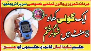 lakra kakra síntomas de diabetes