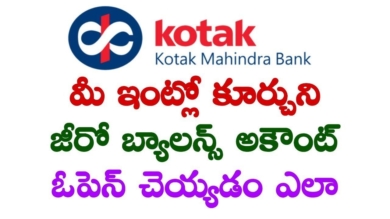Download How to open zero balance account in kotak mahendra bank MP3 Gratis