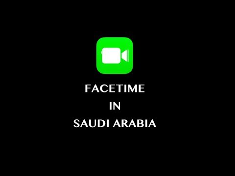 HOW TO GET FACETIME IN SAUDI ARABIA (100% working without VPN)