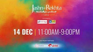 Jashn-e-Rekhta 2019   Day 2   Qawwali & Grand Mushaira  Javed Akhtar Munawwar Rana Rahat Indori