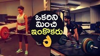 Naga Chaitanya and Samantha Recent GYM Workouts | TFPC