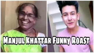 INDIAN MUSICALLY FUNNY ROAST | MANJUL KHATTAR ROAST | Manjul khattar roast musically