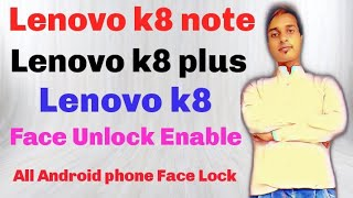 oreo update for lenovo k8 note