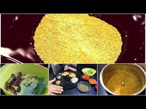 बाजार जैसा साम्बर घर में बनाना अब हो गया बहुत ही आसान Samber Masala Recipe Samber Masala Powder