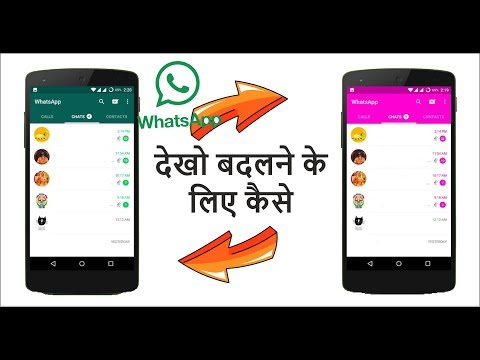 How to Change Whatsapp theme color and Look [No Root] Whatsapp tips and trick