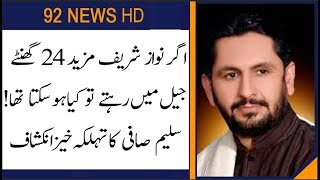 Had Nawaz Sharif been kept in jail for an other 24hrs , another Bhutto would have born : Saleem Safi