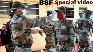 Special BSF training video / bsf training / bsf training & Work / bsf / crpf / SSC gd bsf / SSB / AR