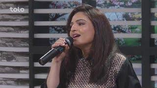Download Bamdad Khosh - Alia - Zama De Meni Liwaniya / بامداد خوش - عالیه - زما د مینی لیونیه Video