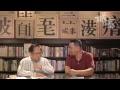 共產皇朝下四大不要臉 - 12/04/17「還看歷史」長版本