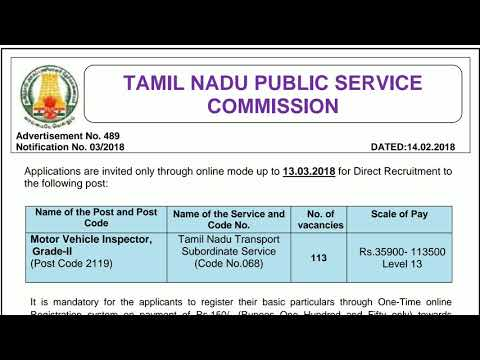 TNPSC latest vacancy feb 2018 | Motor vehicle inspector | by iGriv ias