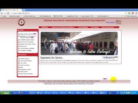 PNR number se train aur seat ka status kaise maloom karte hai?-tutorial