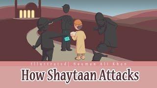 How Shaytaan Attacks | illustrated | Nouman Ali Khan