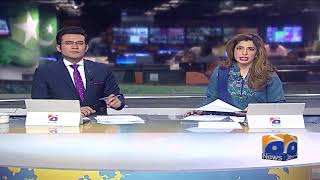 Geo Bulletin - 03 PM - 07 December 2017
