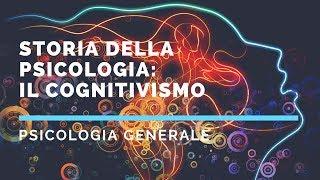 Storia della psicologia - Cognitivismo