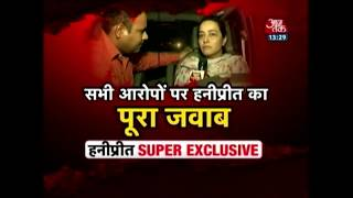 Exclusive: Can't A Father Touch His Daughter Lovingly? Asks Honeypreet Insaan