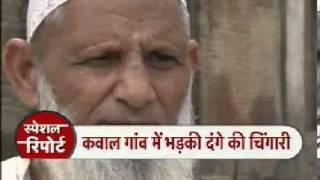 Special Report: Muzaffarnagar Ghatna ki Asli Wajah (Part-1) | News18 India
