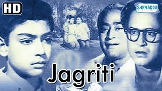 Jagriti (HD) | Abhi Bhattacharya | Mumtaz Begum | Rattan Kumar |Pranoti Ghosh- Old Hindi Full Movie