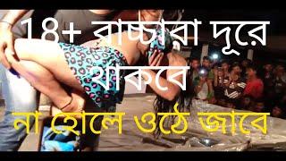 New  open dance hungama Chahat ke songs