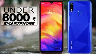 TOP 5 Best Phone Under 8000 Rs In India 2019