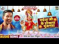 Dinesh Lal Yadav का New (2018) Navratri Song   मईया जी के होखता पुजनवा   Bhojpuri Bhakti Songs