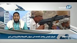 #x202b;وليد الصالحي: الحوثي يسعى إلى قتل الطفولة في اليمن واستخدامهم كدروع بشرية#x202c;lrm;