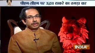 Uddhav Thackeray Attacks PM Modi and CM Fadnavis; says Akhilesh Yadav is Best CM Face for UP