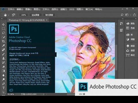 adobe photoshop cc 2018 free full versio