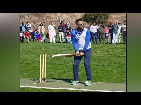 MS Dhoni plays cricket at the Mardrid Cricket Club | Oneindia News