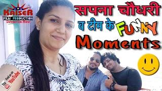 सपना चौघरी व टीम की मस्ती लाईव 2017 !! Sapna Choudhary Live 2017 !!Sapna Choudhary Full Fun Live  !!