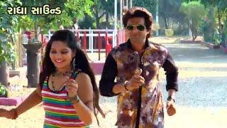 Chhodi Mel | Gujarati Romantic Song 2017 | Rohan Sagatiya | Mahi Prajapati | Full Video Song
