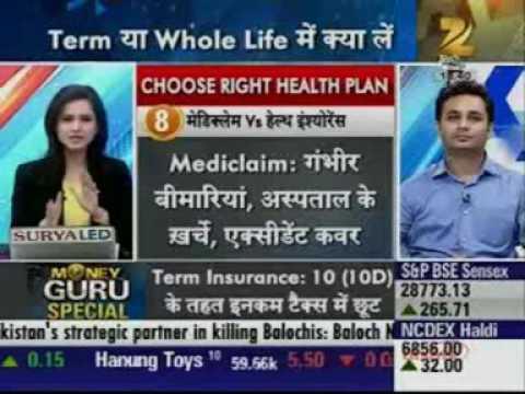Money Guru Insurance Special, Zee Business 22 Sep 16